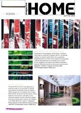 Home Magazine - avril mai 2010 - Jérôme Revon